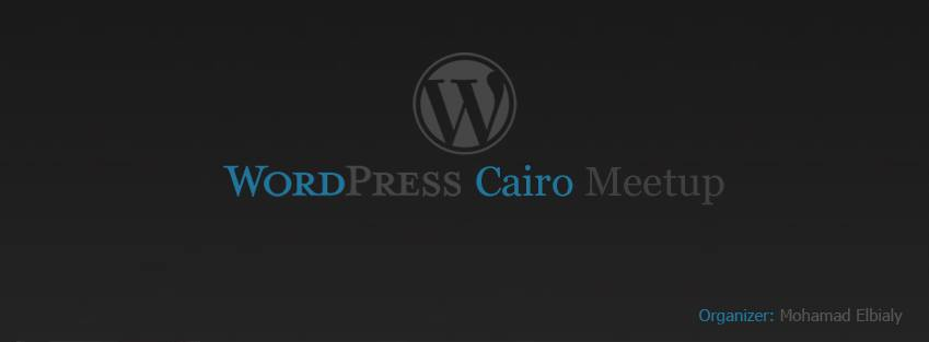 Wordpress Cairo Meetup